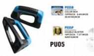 PU05 Push up bar