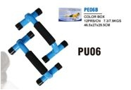 PU06 Push up bar