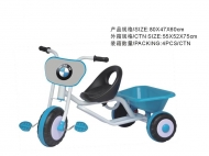 219739 Baby Tricycle