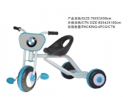 219764 Baby Tricycle