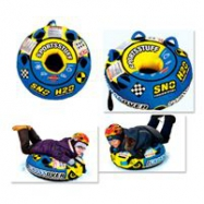 AB-001 Inflatable Round Snow Tube