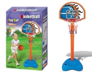 S001  Kids Basketball Stand